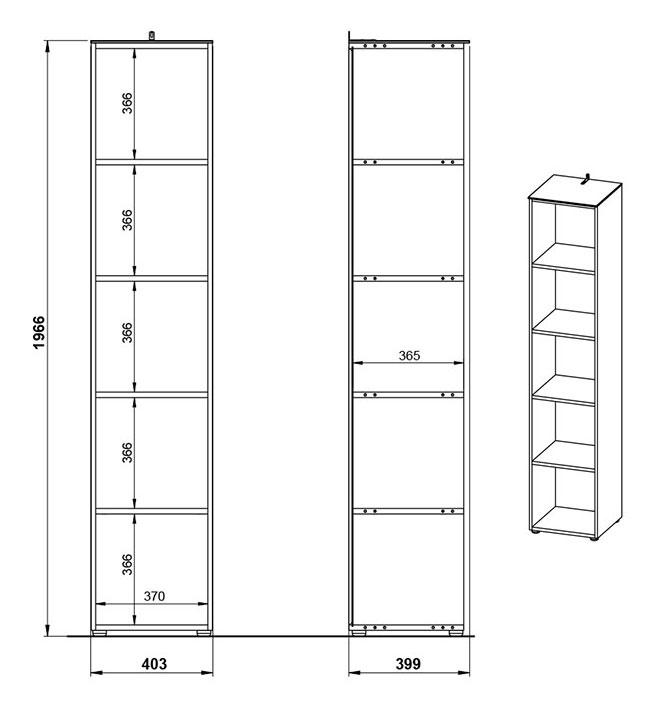 dimensions de la grande étagère de classement